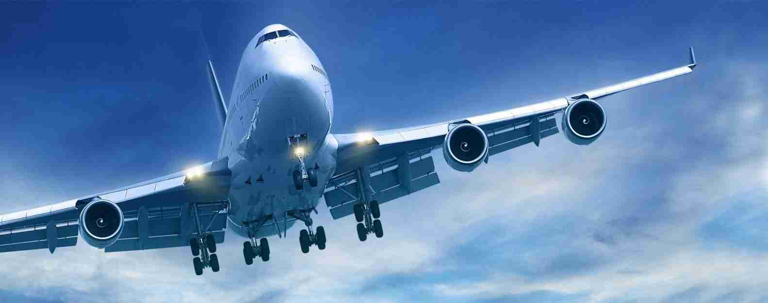 Авиаперевозки в Магадан