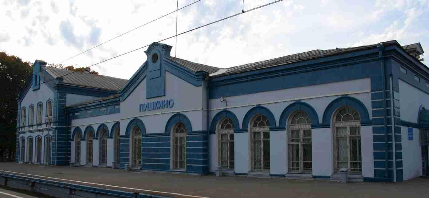 Грузоперевозки Краснодар - Пушкино