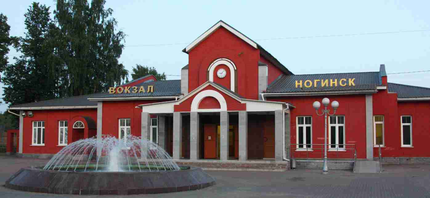 Грузоперевозки Смоленск - Ногинск