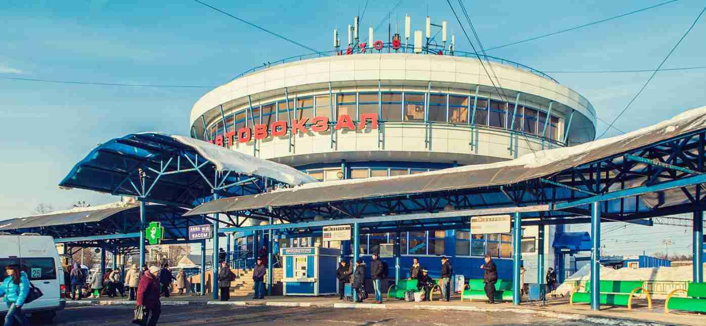 Грузоперевозки Екатеринбург - Чехов