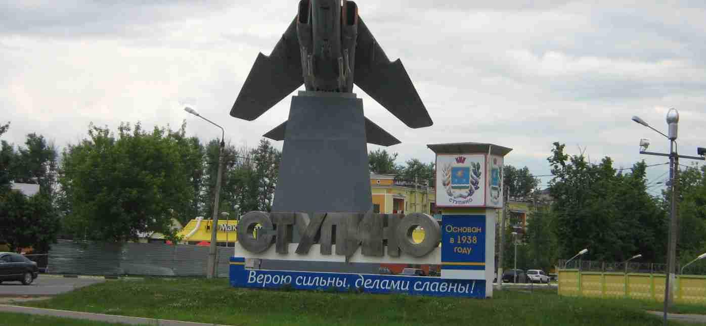 Грузоперевозки Смоленск - Ступино