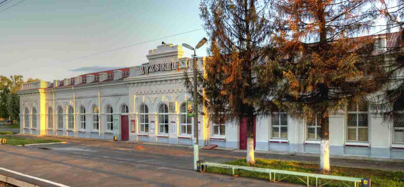 Грузоперевозки Краснодар - Луховицы
