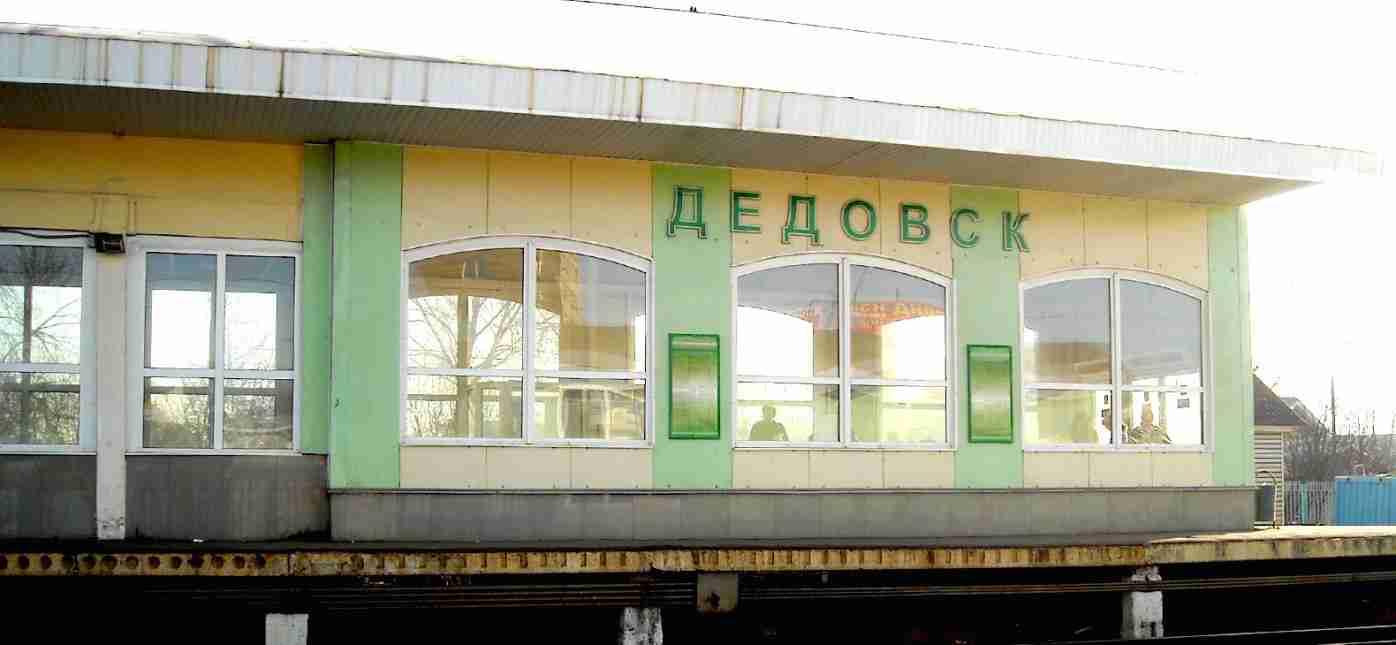 Грузоперевозки Благовещенск - Дедовск
