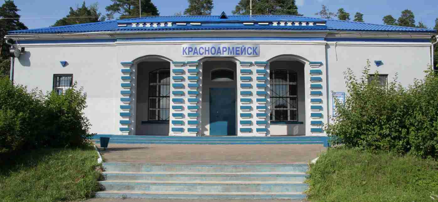 Грузоперевозки Екатеринбург - Красноармейск