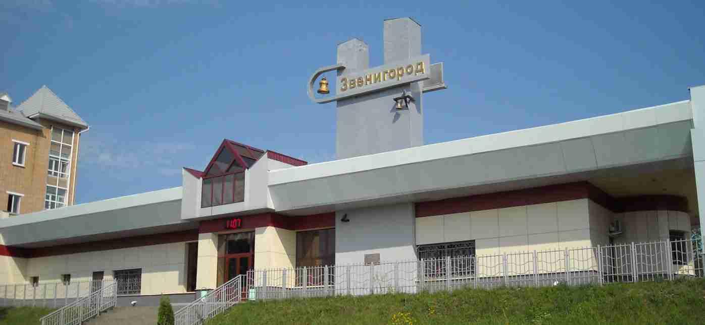 Грузоперевозки Нарьян-Мар - Звенигород