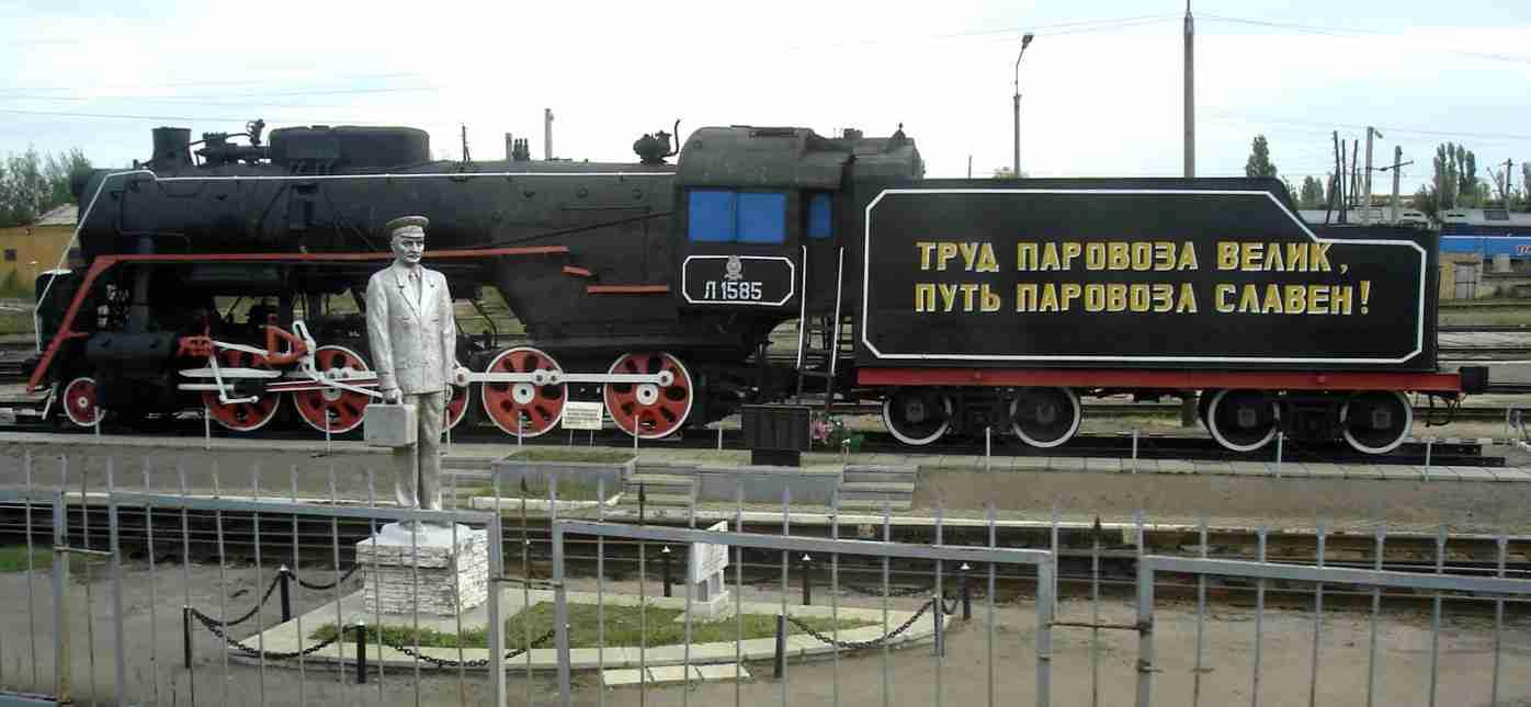 Грузоперевозки Москва - Поворино