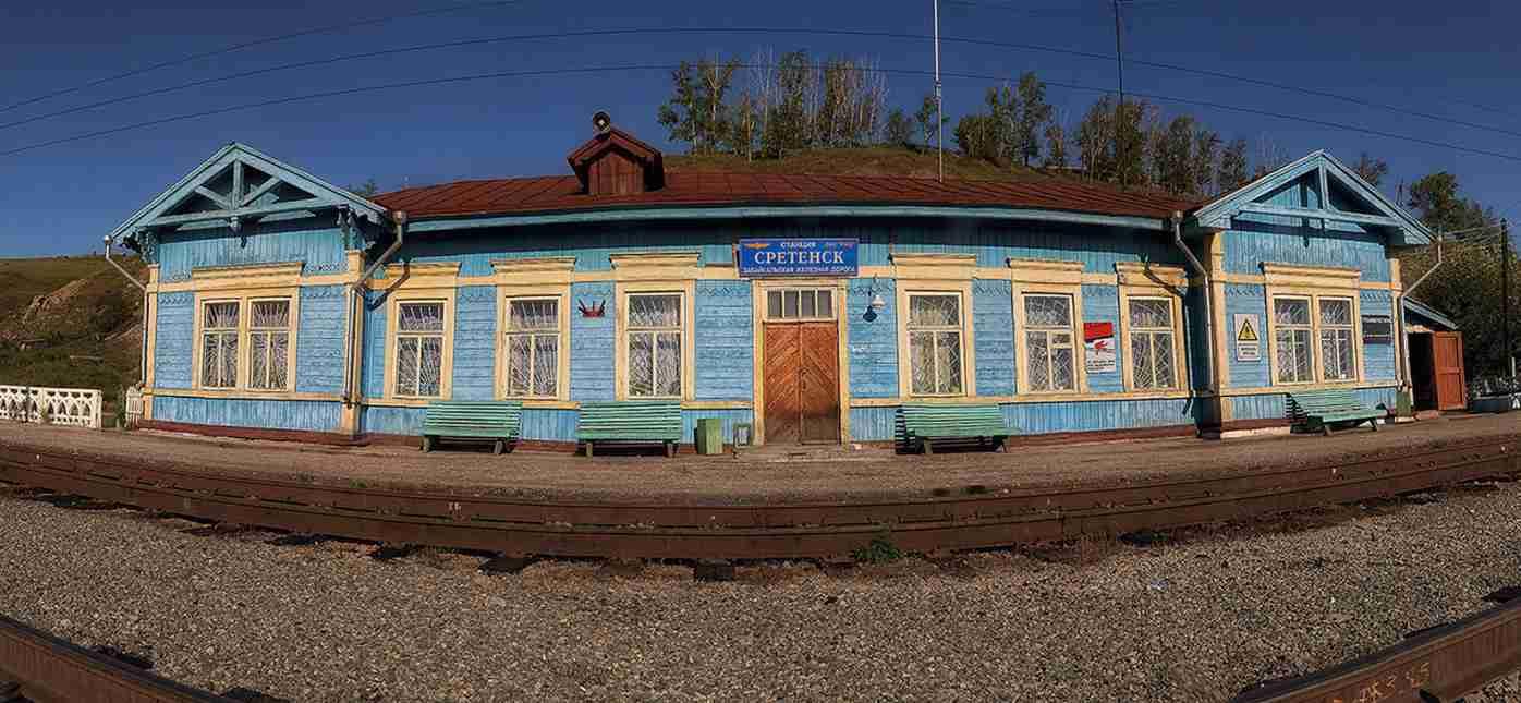 Грузоперевозки Москва - Сретенск