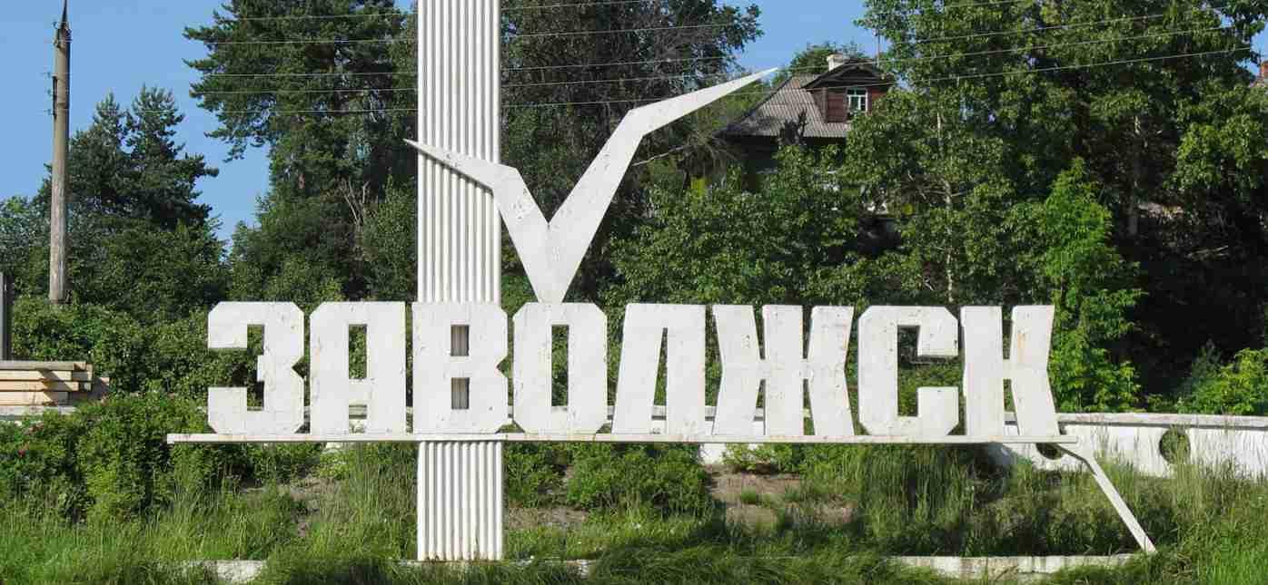 Грузоперевозки Москва - Заволжск