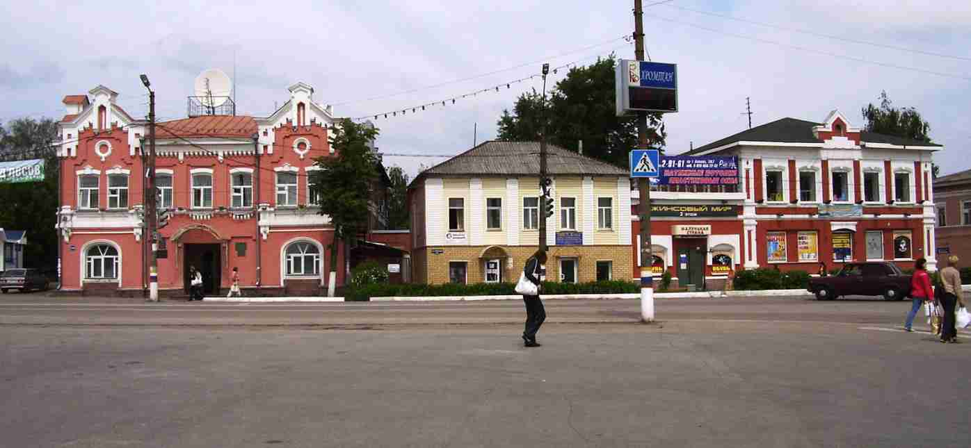 Грузоперевозки Москва - Богородск