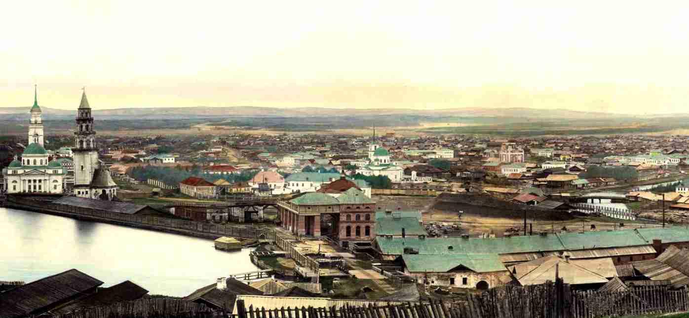 Грузоперевозки Москва - Невьянск