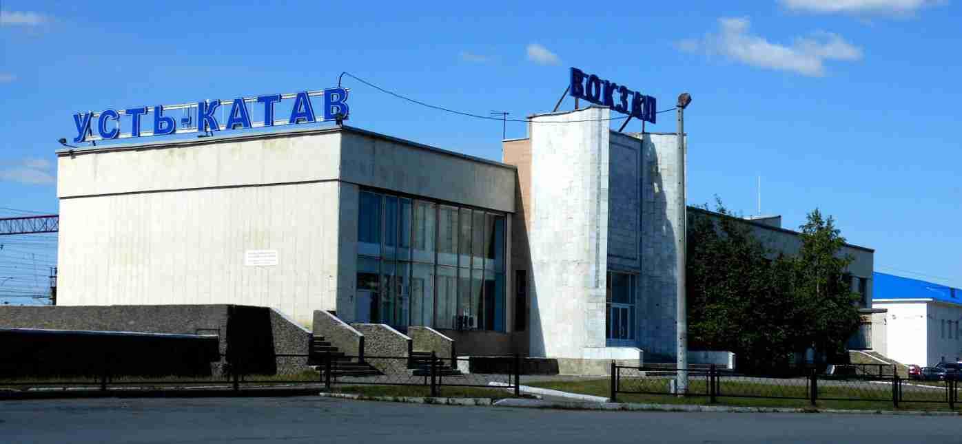 Грузоперевозки Москва - Усть-Катав