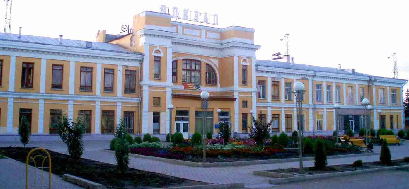Грузоперевозки Москва - Карталы