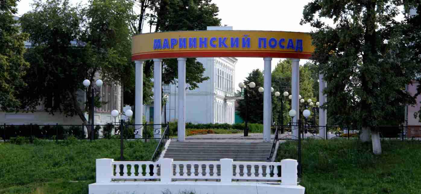 Грузоперевозки Москва - Мариинский Посад