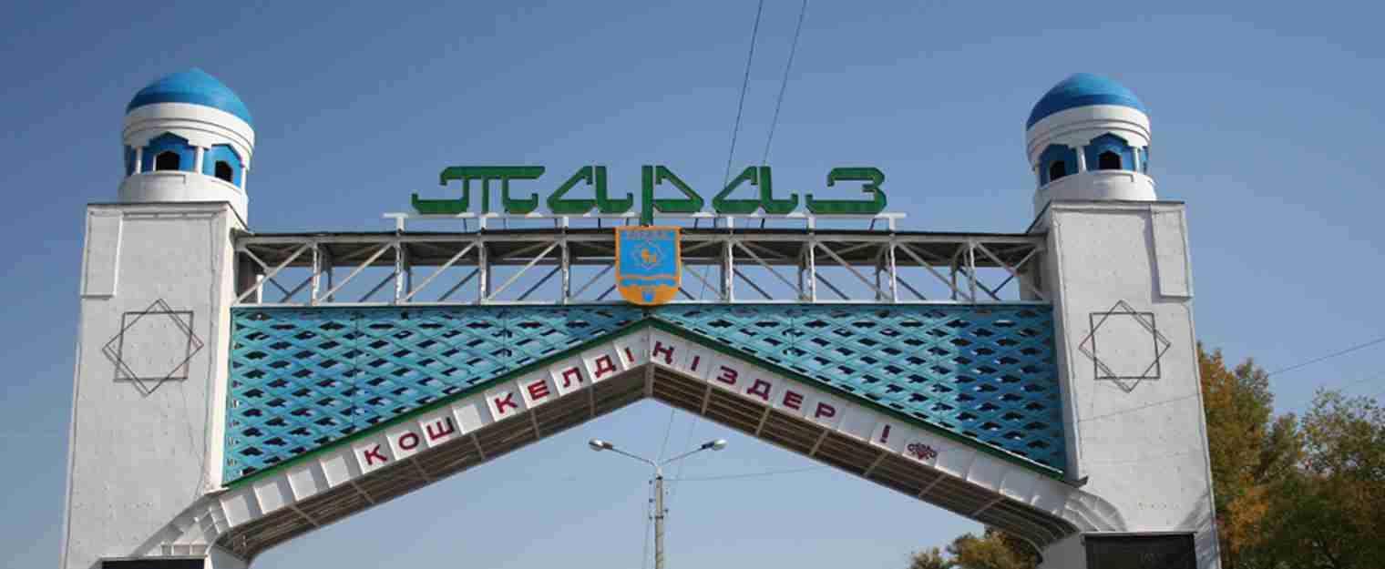Грузоперевозки Смоленск - Тараз