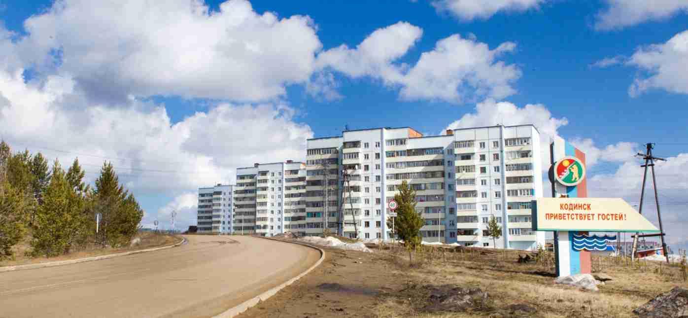 Грузоперевозки Москва - Кодинск