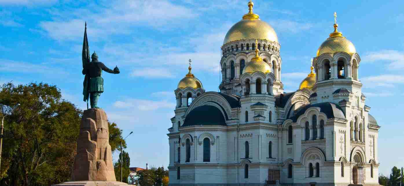 Грузоперевозки Москва - Новочеркасск