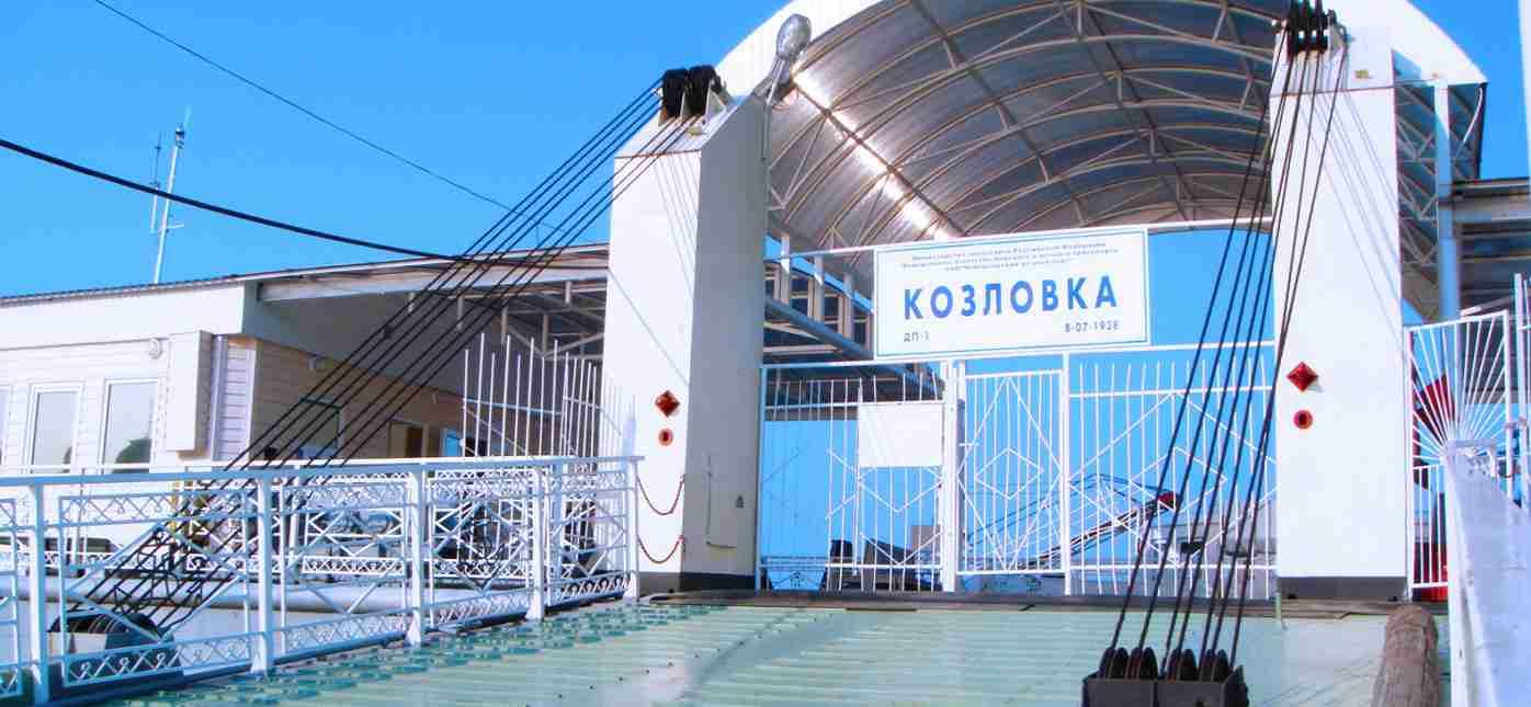 Грузоперевозки Москва - Козловка