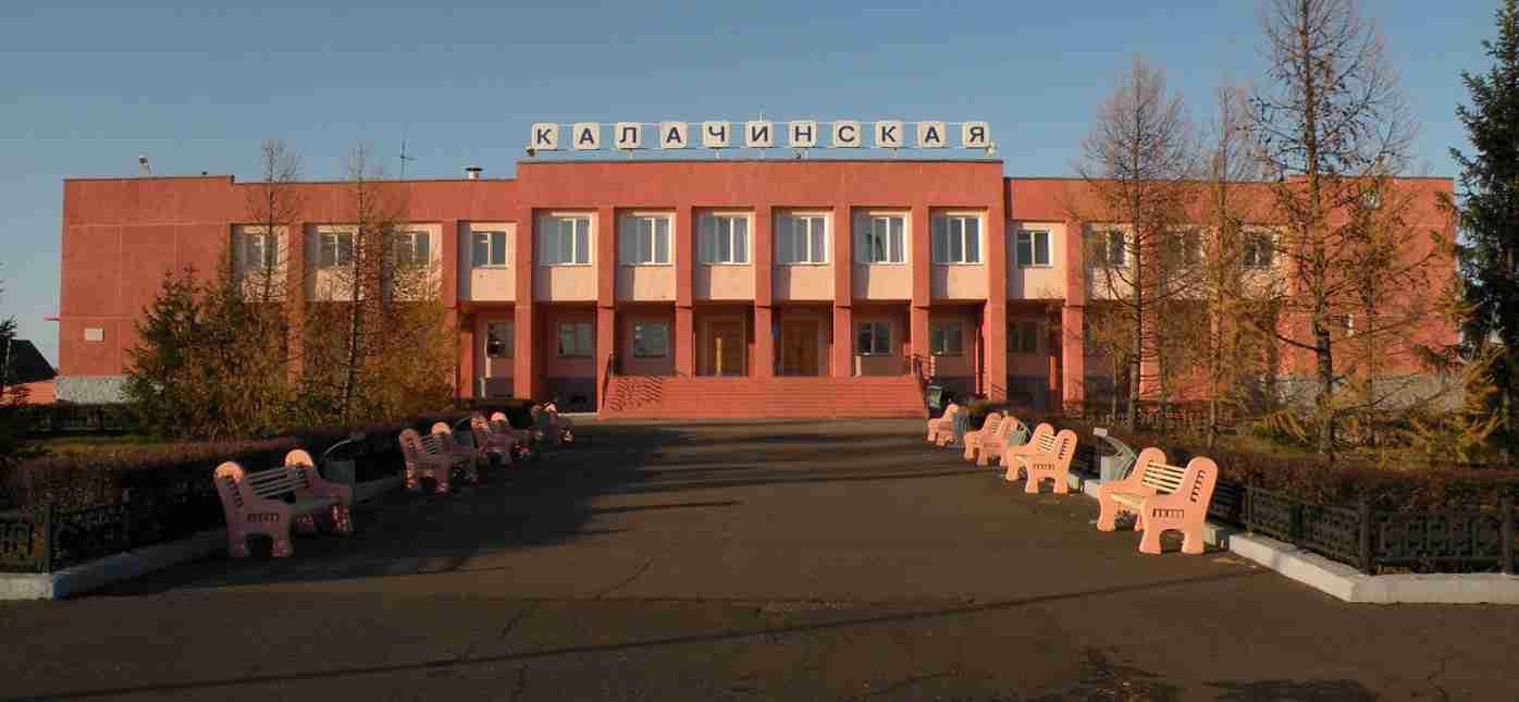 Грузоперевозки Москва - Калачинск