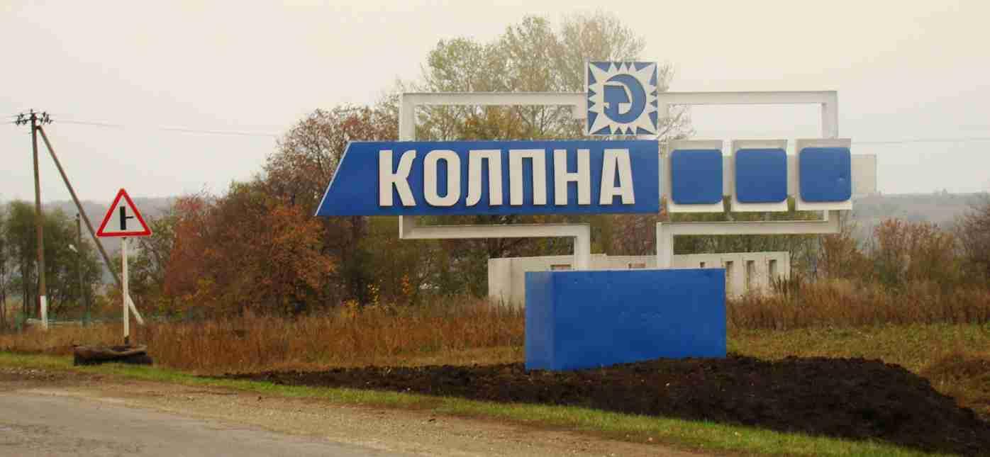 Грузоперевозки Москва - Колпна