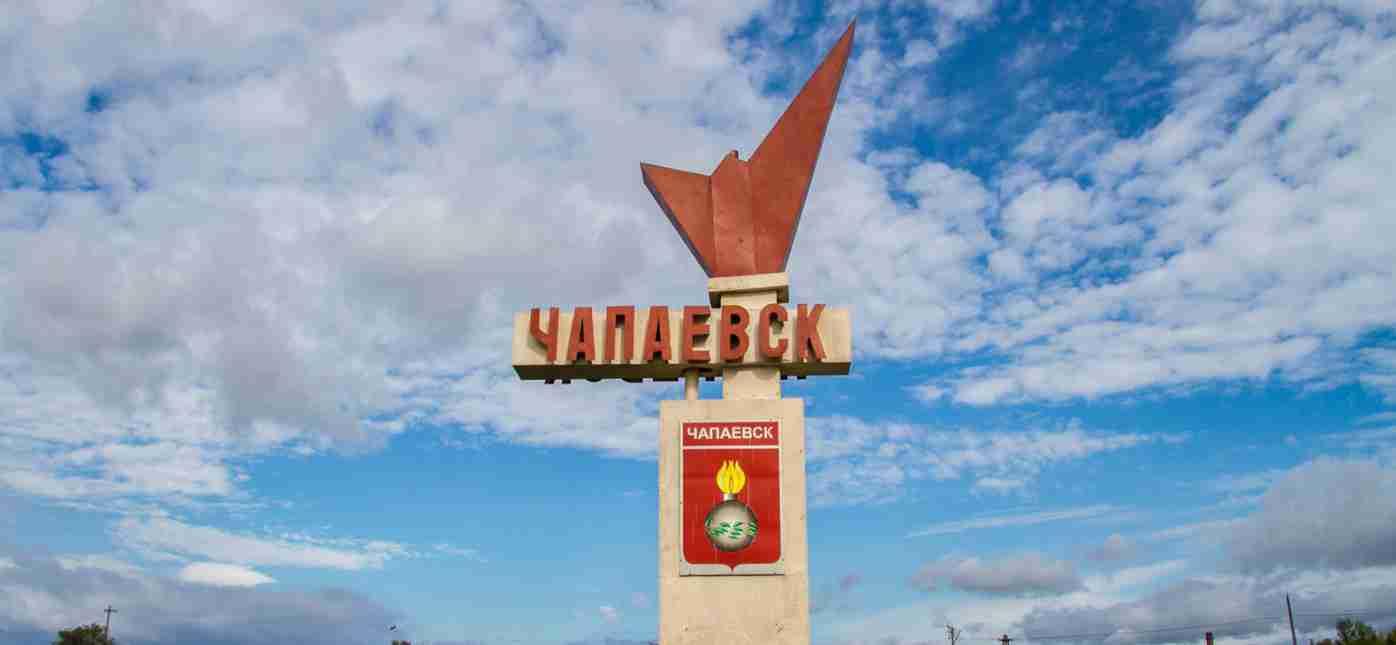 Грузоперевозки Москва - Чапаевск