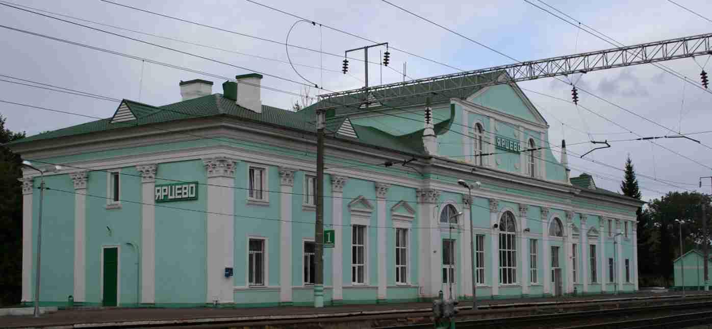 Грузоперевозки Москва - Ярцево