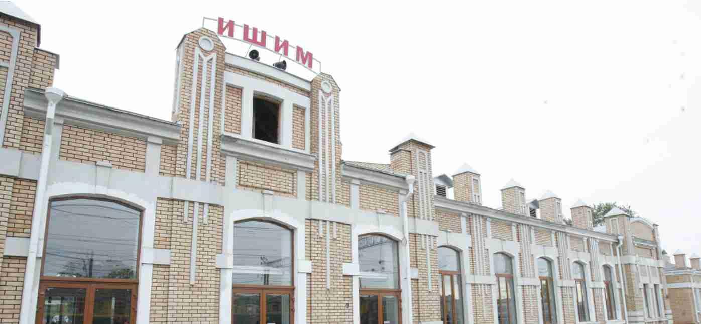Грузоперевозки Москва - Ишим