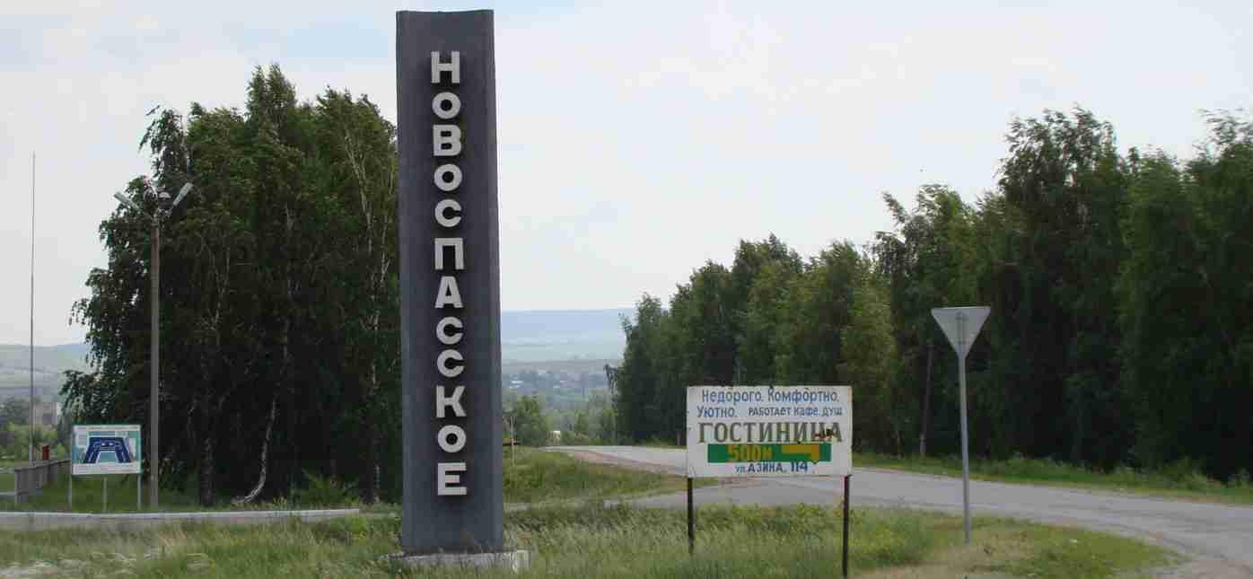 Грузоперевозки Москва - Новоспасское