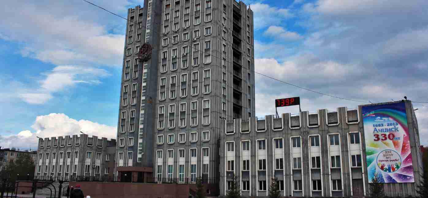 Грузоперевозки Москва - Ачинск
