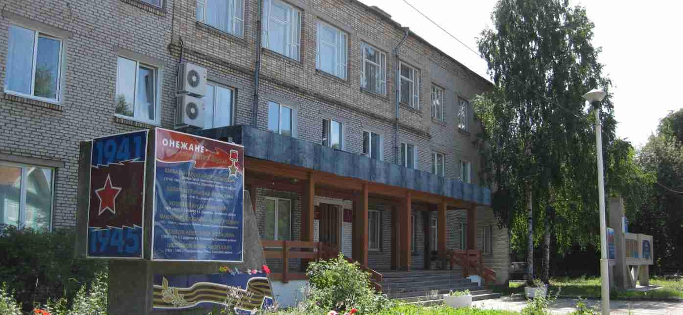 Грузоперевозки Москва - Онега